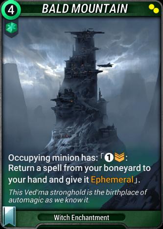 Bald Mountain Card Image