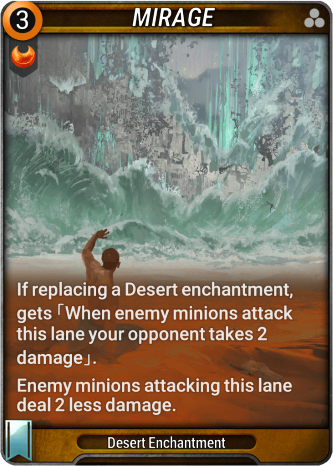 Mirage Card Image