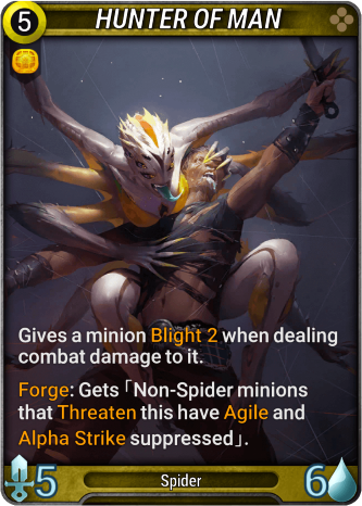 Hunter of Man Card Image