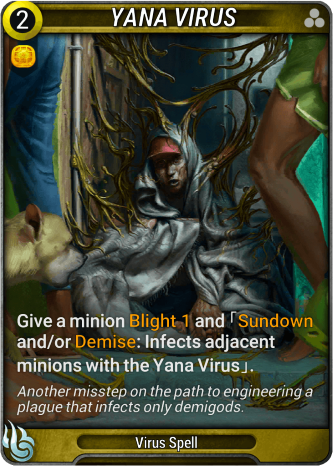 Yana Virus Card Image