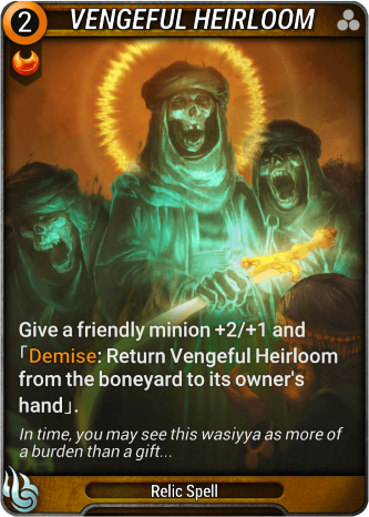 Vengeful Heirloom Card Image