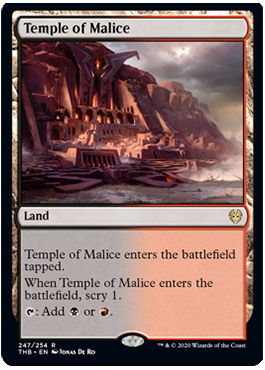 Temple of Malice