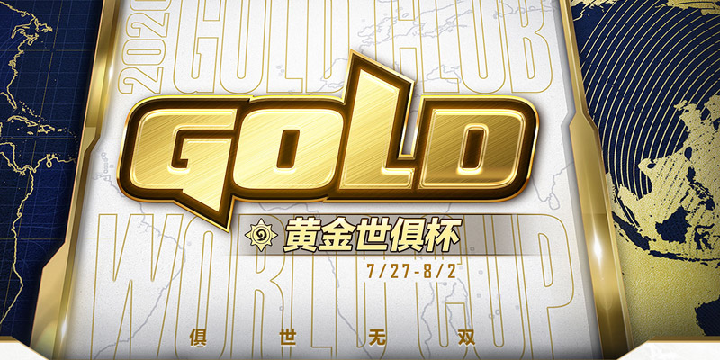 Hearthstone Gold Club World Cup 2020 - Results, Decklists, and More!