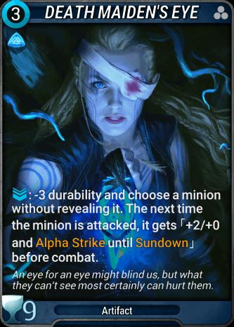 Death Maiden's Eye Card Image