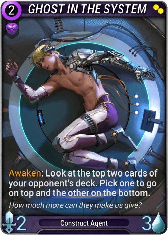 Ghost in the System Card Image
