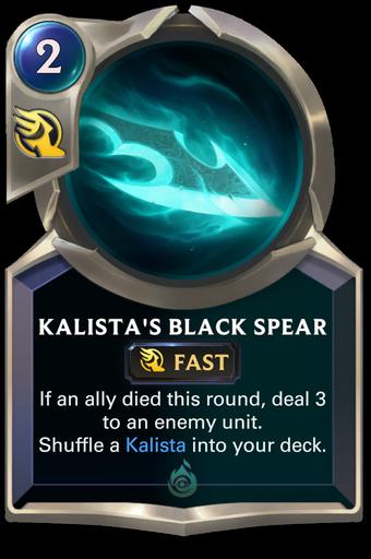 Kalista's Black Spear Card Image
