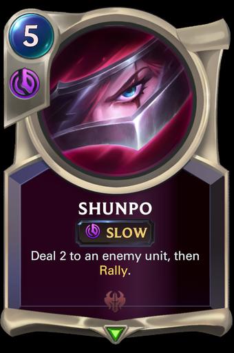 Shunpo Card Image