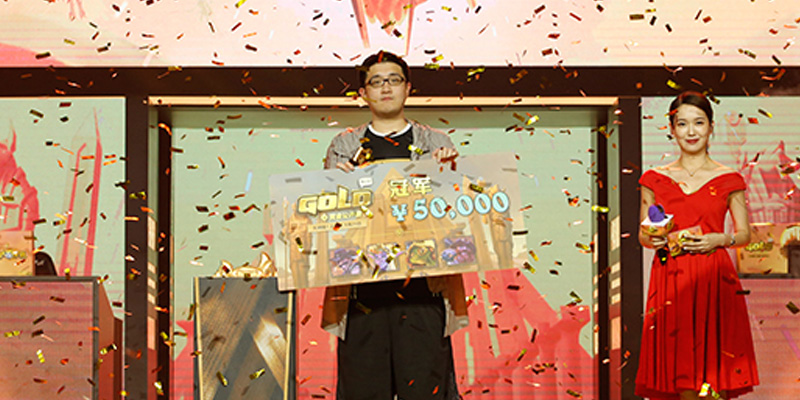 China Gold Series - Shanghai Masters Open Results & Decklists