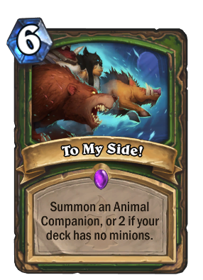 To My Side! Card Image