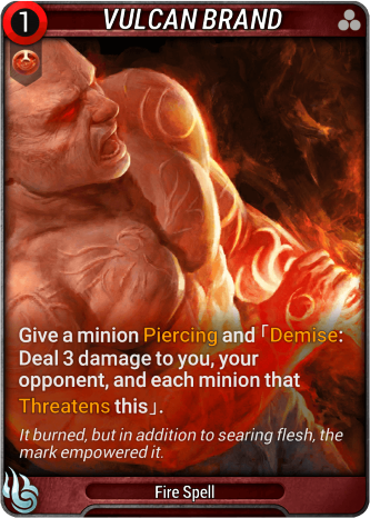 Vulcan Brand Card Image