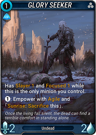 Glory Seeker Card Image