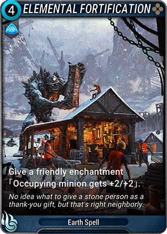 Elemental Fortification Card Image