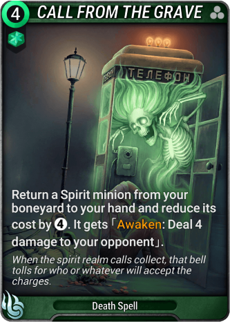 Call From the Grave Card Image