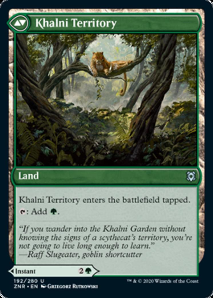 Khalni Ambush // Khalni Territory Card Image