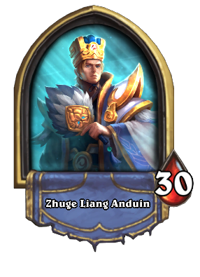 Zhuge Liang Anduin Card Image